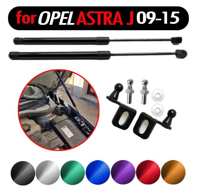 Амортизатор капота газа стойки подъема поддержки для Opel Astra J Vauxhall MK6