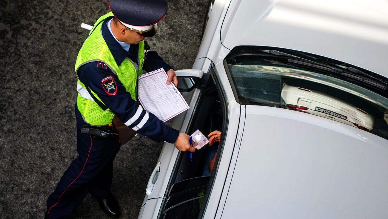 Куда и на что уходят автомобильные штрафы
