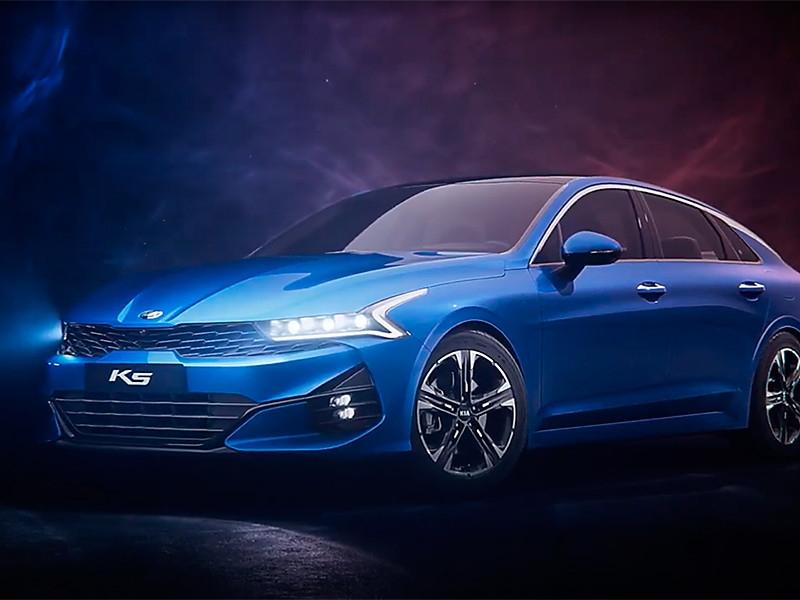 В России начинаются продажи нового бизнес-седана KIA K5